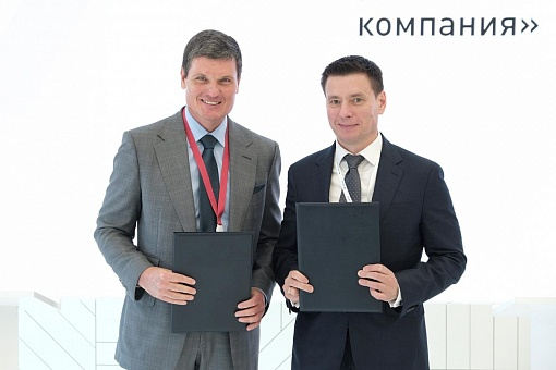 OMK and National Export Center Enter into Collaboration Agreement