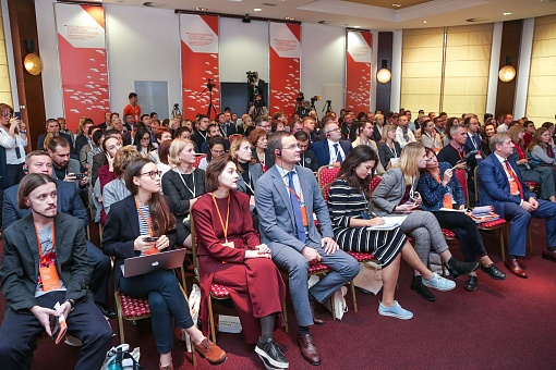 National Conference on Small Urban and Historical Communities Concludes in Vyksa