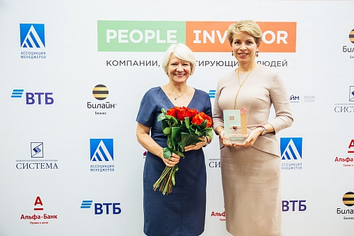 "OMK Named Winner of Competition for Corporate Projects by ""People Investor 2018: Developing Internal Resources"""