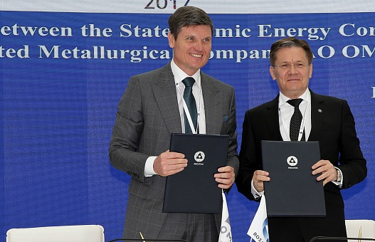 OMK and Rosatom: Joint Projects in the Works