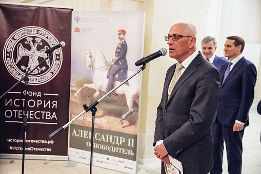 OMK Participates in Opening of Show to Celebrate Emperor Alexander II's 200th Birthday