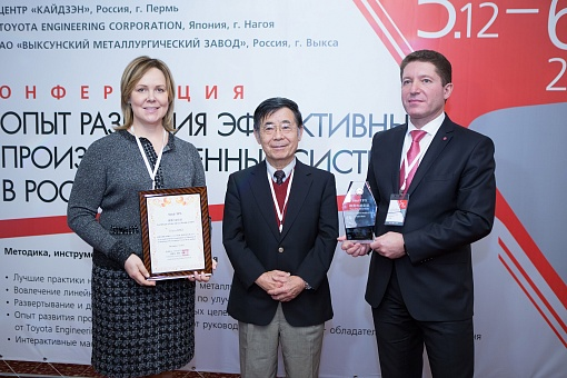 VSW Production System Recognized Best in Global Metal Sector